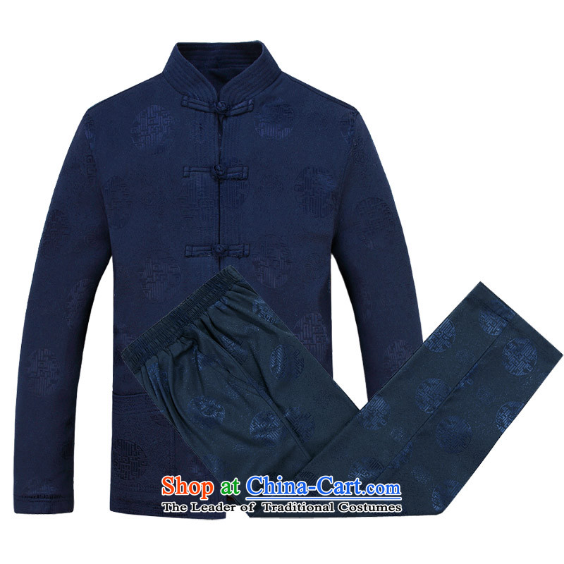 Mr Ma urban 2015 Fall_Winter Collections of men thick warm coat in the Tang dynasty men older robe Tang dynasty thick winter jackets leisure father dark blue燲XL_ Boxed Kit