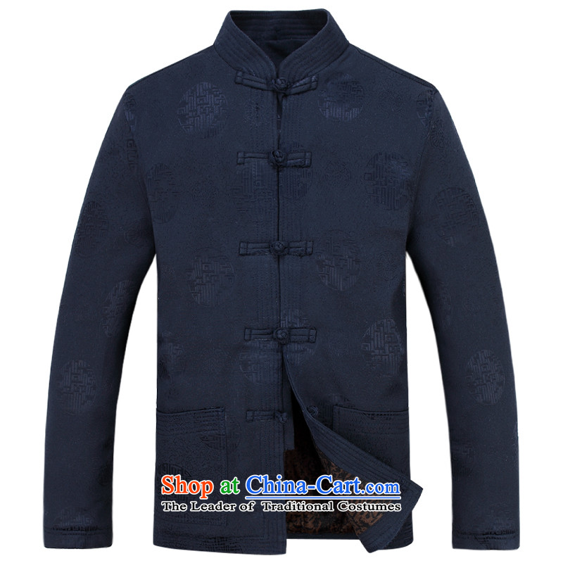 Mr Ma urban 2015 Fall/Winter Collections of men thick warm coat in the Tang dynasty men older robe Tang dynasty thick winter jackets leisure father dark blue聽XXL/ boxed kit, Princess (ROLMACITY urban) , , , shopping on the Internet
