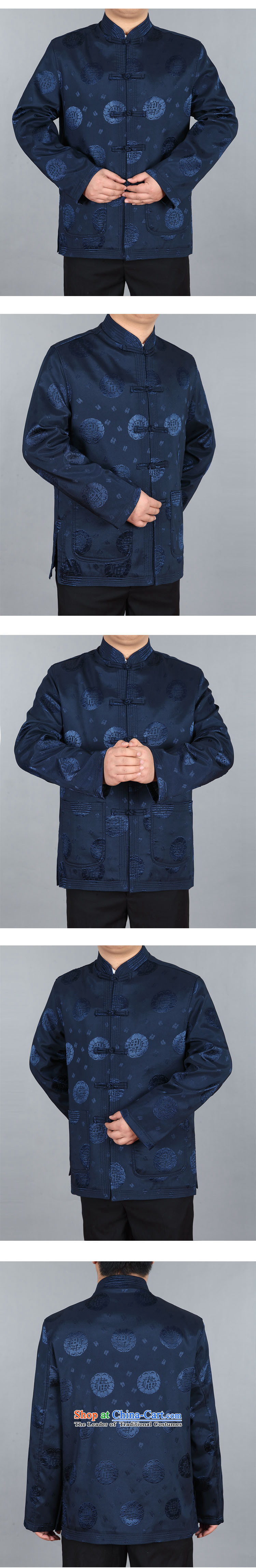 Mr Ma urban 2015 autumn and winter New Men Tang jacket male in Chinese tunic older dad long-sleeved replacing Tang dynasty herbs extract autumn leisure jacket RED聽M picture, prices, brand platters! The elections are supplied in the national character of distribution, so action, buy now enjoy more preferential! As soon as possible.