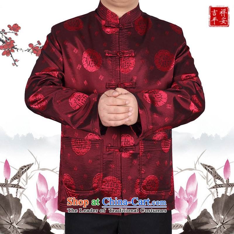 Mr Ma urban 2015 autumn and winter New Men Tang jacket male in Chinese tunic older dad long-sleeved replacing Tang dynasty herbs extract autumn leisure jacket RED�M