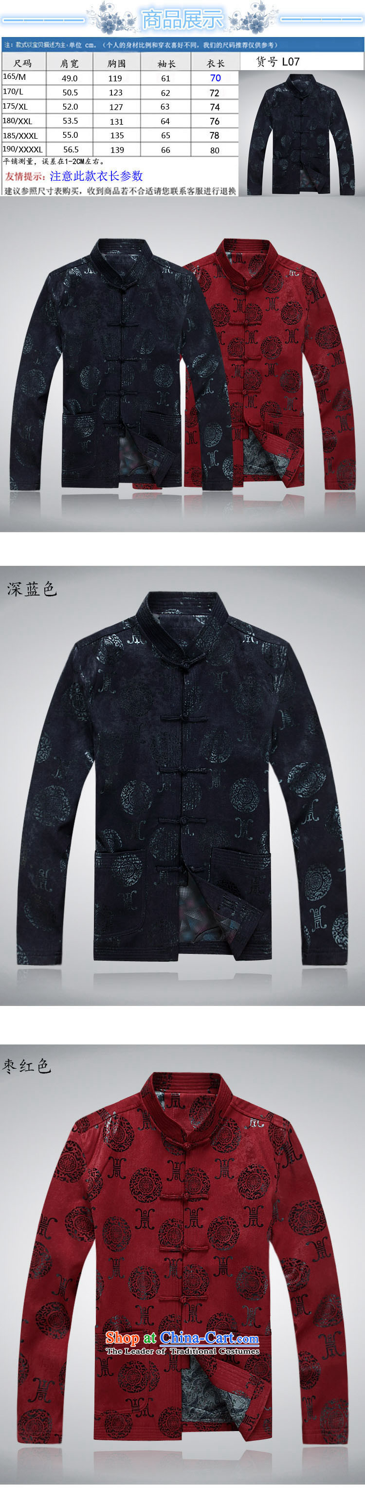 Mr Ma urban 2015 autumn and winter Tang long-sleeved jacket men herbs extract Tang Dynasty Akio elderly father boxed long-sleeved jacket bourdeaux leisure Chinese tunic聽L picture, prices, brand platters! The elections are supplied in the national character of distribution, so action, buy now enjoy more preferential! As soon as possible.