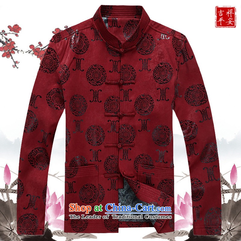 Mr Ma urban 2015 autumn and winter Tang long-sleeved jacket men herbs extract Tang Dynasty Akio elderly father boxed long-sleeved jacket bourdeaux leisure Chinese tunic聽L