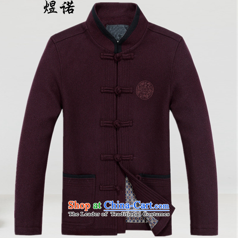Familiar with the Men's Mock-Neck Leisure Tang blouses, elderly men large Chinese wool a tang jackets and the elderly in the thick Tang Dynasty Male Red XL/180 Grandpa Jacket