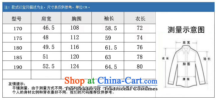 Mr Ma urban 2015 autumn and winter Tang long-sleeved jacket men herbs extract Tang Dynasty Akio elderly father boxed long-sleeved jacket coffee-colored Chinese tunic leisure聽XXL/180 picture, prices, brand platters! The elections are supplied in the national character of distribution, so action, buy now enjoy more preferential! As soon as possible.