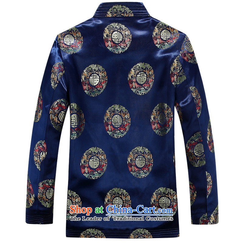 Mr Ma urban 2015 autumn and winter Tang long-sleeved jacket men herbs extract Tang Dynasty Akio elderly father boxed long-sleeved jacket coffee-colored Chinese tunic leisure聽XXL/180, LO PRINCESS (ROLMACITY urban shopping on the Internet has been pressed.)