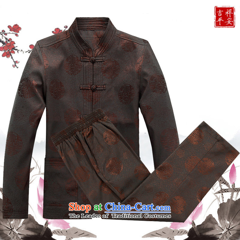 Mr Ma urban 2015 autumn and winter Tang long-sleeved jacket men herbs extract Tang Dynasty Akio elderly father boxed long-sleeved jacket brown_Chinese tunic leisure聽L_175 Kit