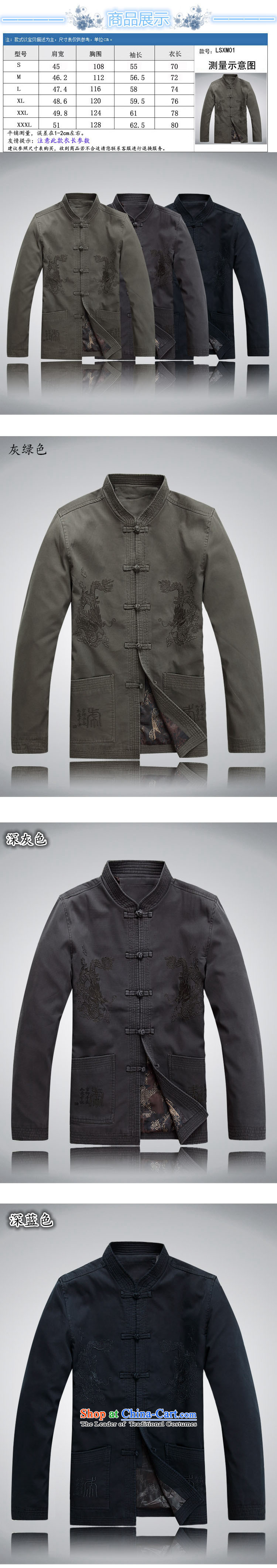Mr Ma urban 2015 autumn and winter Tang long-sleeved jacket men cotton linen in Tang Dynasty Akio older father boxed long-sleeved jacket Male Red Chinese tunic leisure聽L/175 picture, prices, brand platters! The elections are supplied in the national character of distribution, so action, buy now enjoy more preferential! As soon as possible.