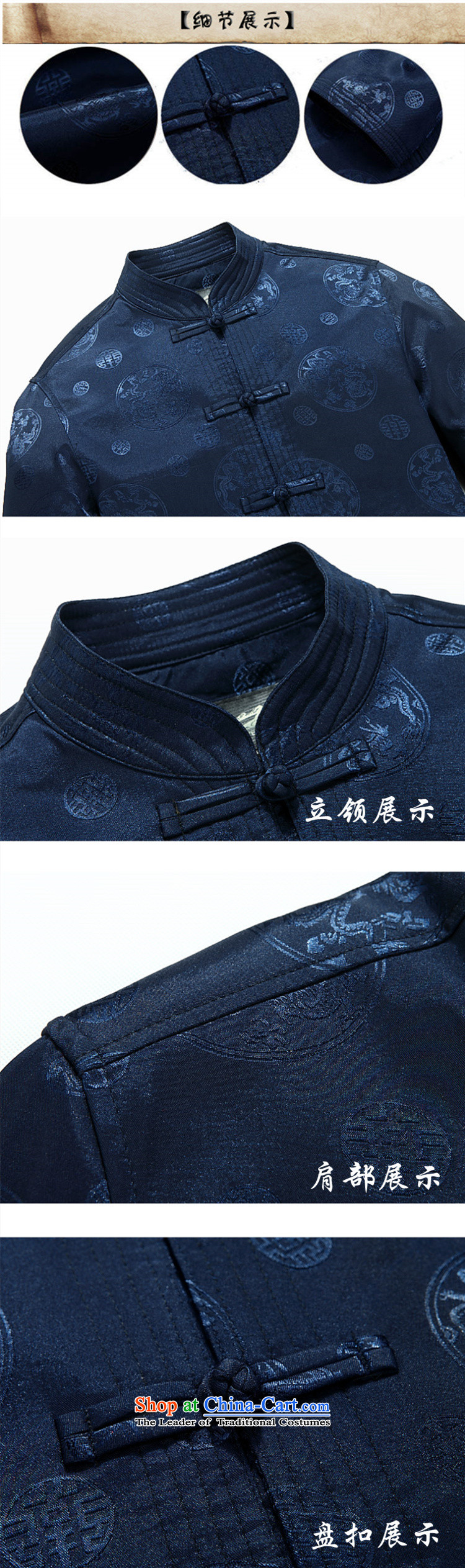 Familiar with the autumn and winter replacing men in the jacket Tang older Mock-Neck Shirt Birthday Feast National Chinese jacket grandfather boxed Han-leisure jacket grandfather replacing cotton red聽XXL/185 picture, prices, brand platters! The elections are supplied in the national character of distribution, so action, buy now enjoy more preferential! As soon as possible.