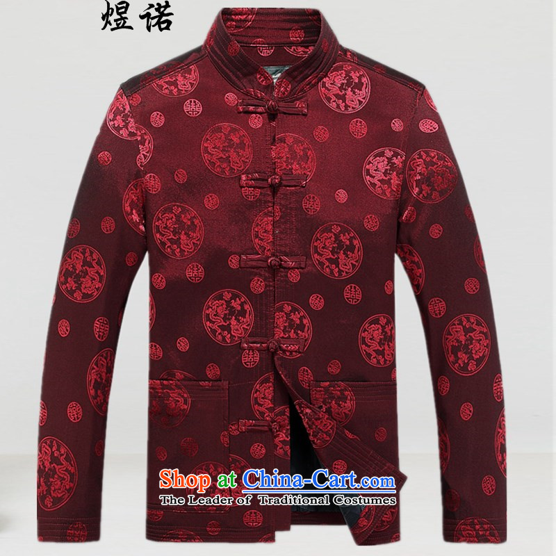 Familiar with the autumn and winter replacing men in the jacket Tang older Mock-Neck Shirt Birthday Feast National Chinese jacket grandfather boxed Han-leisure jacket with cotton red?XXL/185 Grandpa