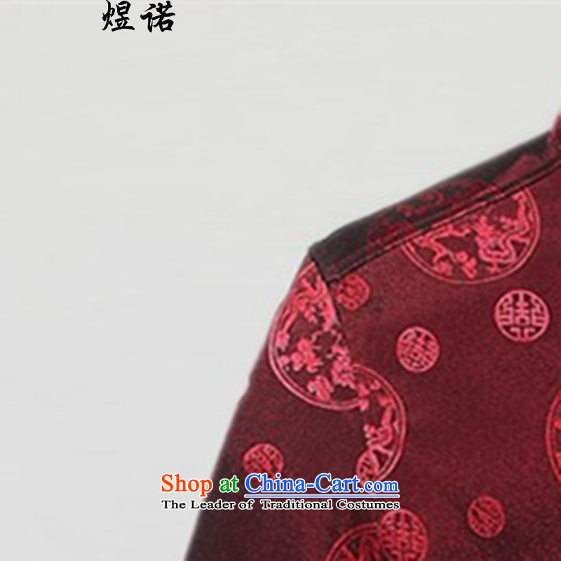 Familiar with the autumn and winter replacing men in the jacket Tang older Mock-Neck Shirt Birthday Feast National Chinese jacket grandfather boxed Han-leisure jacket with cotton red聽XXL/185, Grandpa become familiar with the , , , shopping on the Internet