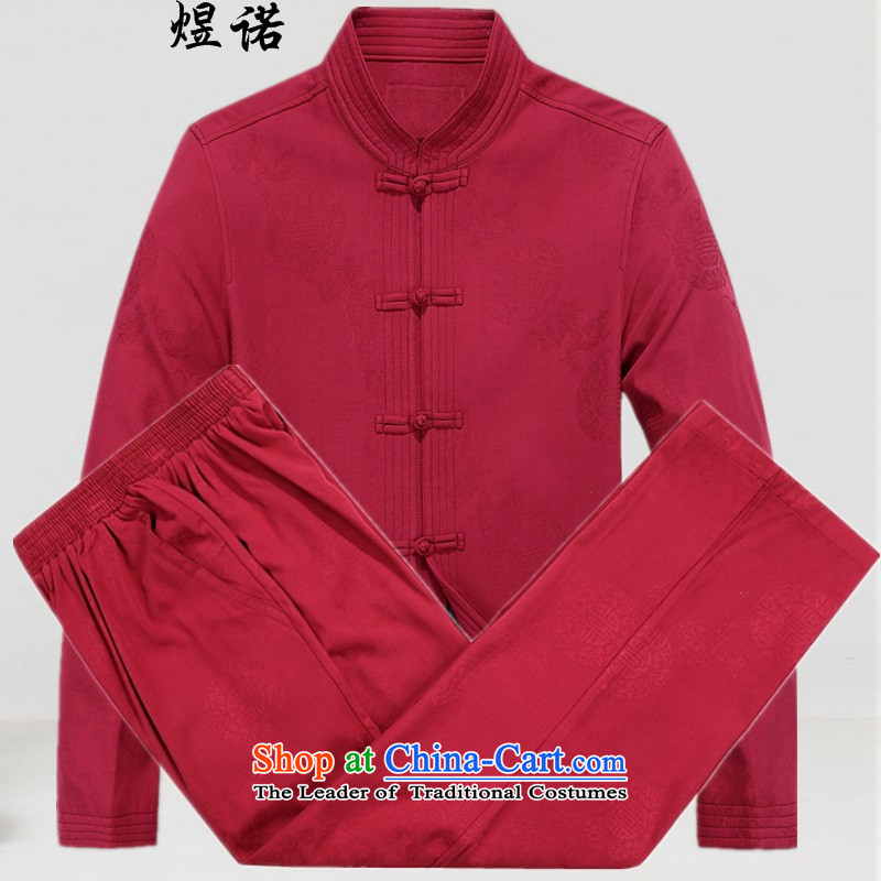 Familiar with the autumn and winter, Tang dynasty older men and packaged men Chinese thick jacket of older persons in long-sleeve sweater in Tang Dynasty Chinese Han-thin jacket coat with male red grandpa XXL/185 Kit