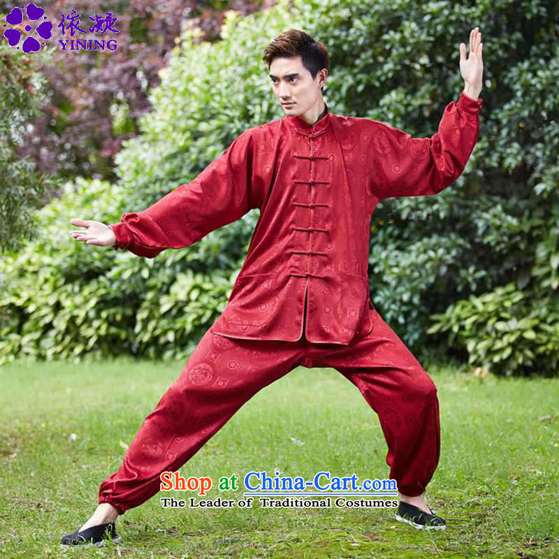 In accordance with the fuser collar ethnic-kung fu shirt men and women wearing long-sleeved couples and the Tang Dynasty Package�wns/2526# -3# L