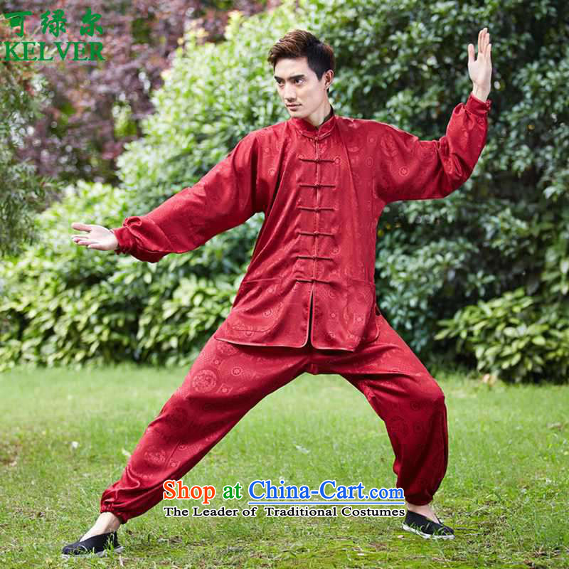 Can Green's new collar-men and women of ethnic Han-Tang dynasty long-sleeved mom and dad couples Tang Dynasty Package D /2526# -3# M