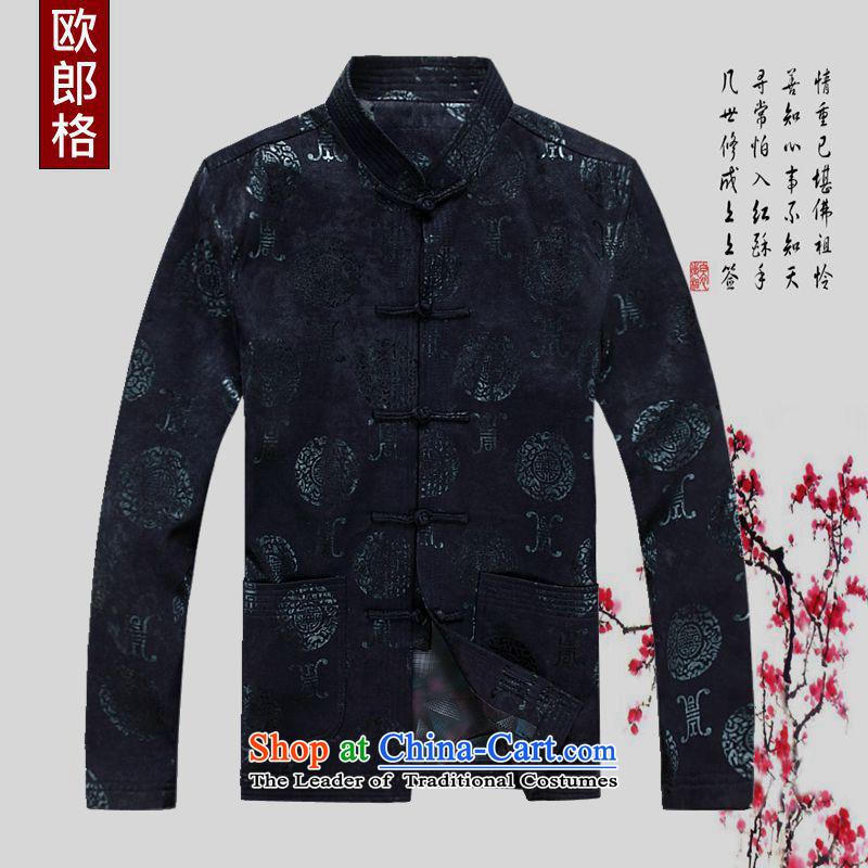 The European Health of autumn and winter 2015 new elderly thick disk detained in Tang long-sleeved leisure warm older jacket Chinese antique grandfather Han-loaded retro China wind�175/L Dark Blue