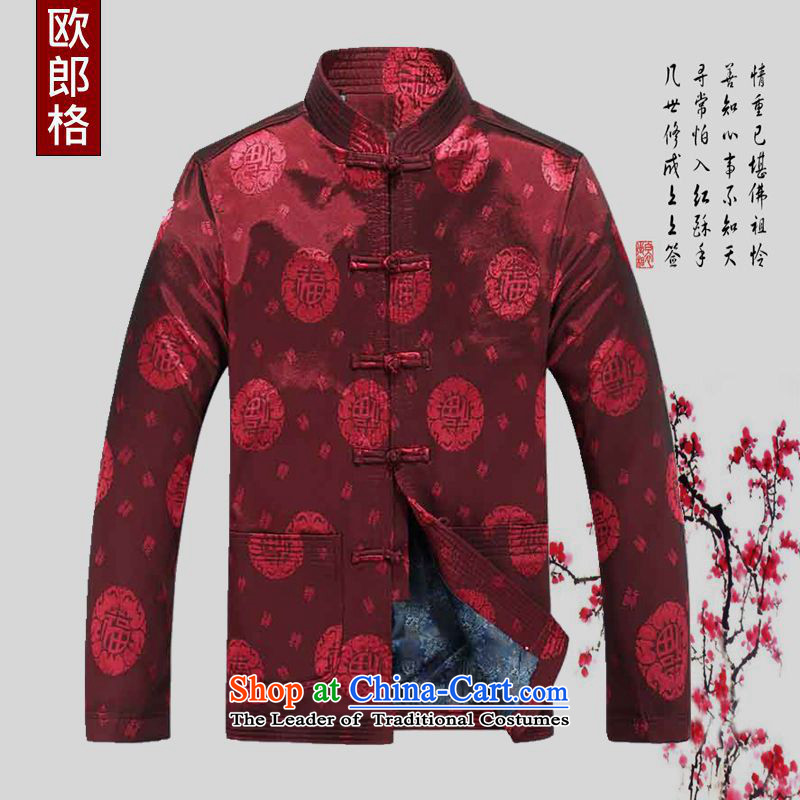 The European Health, 2015 autumn and winter in the new Large Chinese leisure Older long-sleeved sweater elderly retro Tang blouses men's jackets father boxed Birthday Celebrated services 185_XXL wine red
