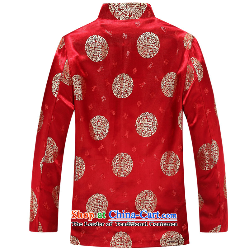 The autumn and winter, aeroline Tang dynasty men's long-sleeved jacket in both the father of older red聽170,aeroline,,, shopping on the Internet