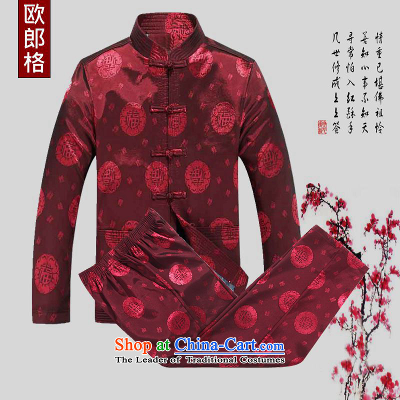 The European Health, 2015 autumn and winter in New Tang Dynasty Package older Chinese Han-thick Daddy Long-sleeved warm casual collar Chinese tunic Birthday Celebrated services?180/XL wine red