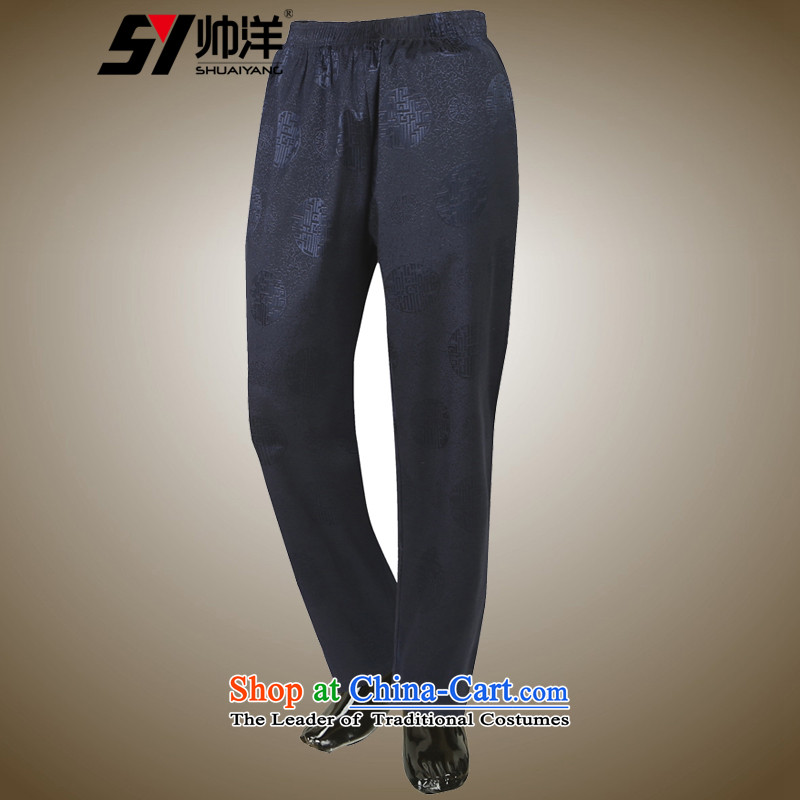 The Ocean 2015 autumn and winter cool new men Tang pants in China Wind Pants elderly men Chinese loose Navy Blue?170