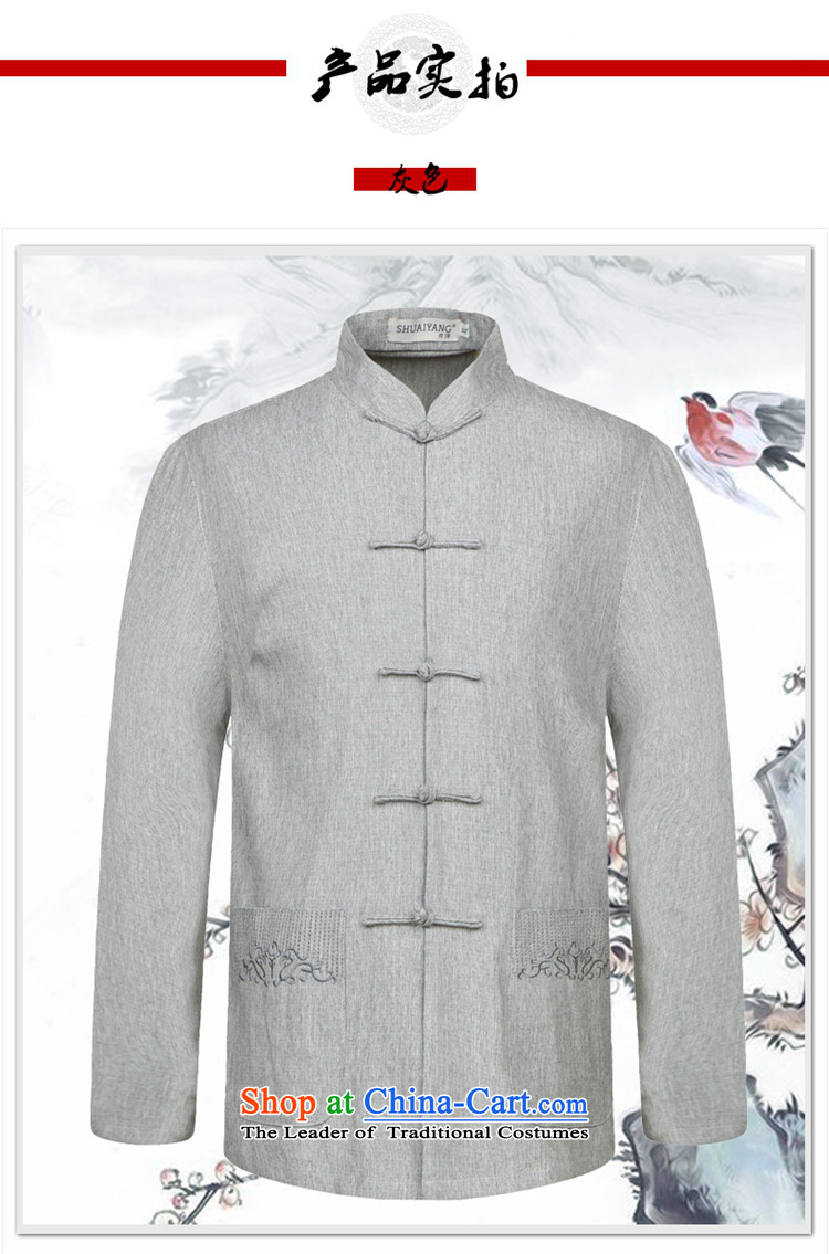 The Ocean 2015 Autumn Shuai new of Chinese Tang dynasty long sleeved shirt collar China wind linen clothes ma gray shirt聽170 pictures, prices, brand platters! The elections are supplied in the national character of distribution, so action, buy now enjoy more preferential! As soon as possible.