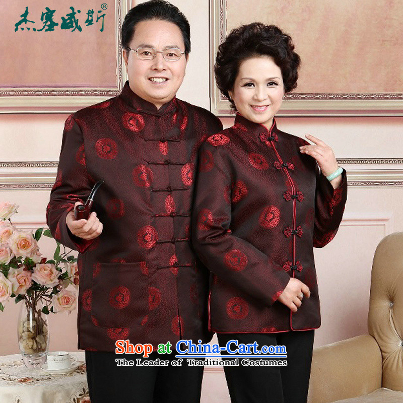 Jie in the autumn and winter in the new elderly men Tang dynasty women and men with brocade coverlets jacket taxi couples long-sleeved robe made wedding men plus cotton聽XXXL