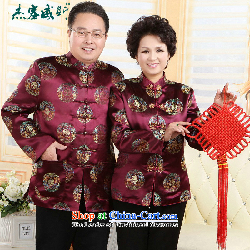 In Wisconsin, in Jericho older Men's Mock-Neck Tang dynasty manually load female couple deduction of autumn and winter long-sleeved sweater men燲XXL circle