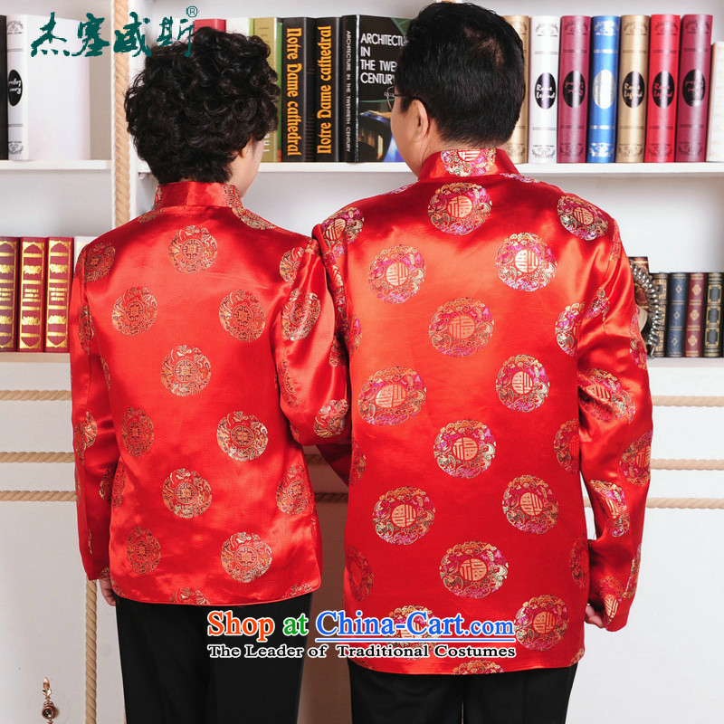 In Wisconsin, in Jericho older men Tang dynasty refined collar manually detained mom and dad couples jackets, XL, Cheng Kejie, father of , , , shopping on the Internet