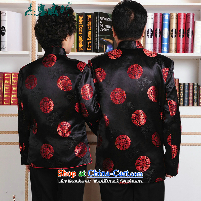 Jie in the autumn and winter of older women and men in Tang Dynasty Mom and Dad birthday couples loaded so life wedding long-sleeved sweater mother,聽Cheng Kejie in Wiesbaden, XXXL, shopping on the Internet has been pressed.