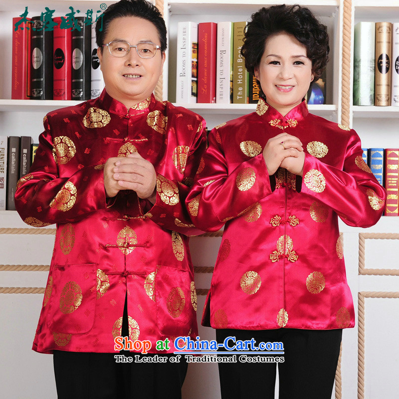 Jie in the autumn and winter of older women and men in Tang Dynasty Mom and Dad boxed birthday couples with wedding dresses made her mother, coat L