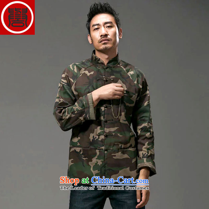 Renowned China wind camouflage uniforms Sau San Tong replacing men long-sleeved Chinese cotton linen collar stylish tray clip personality Han-male Jacket Color?XL