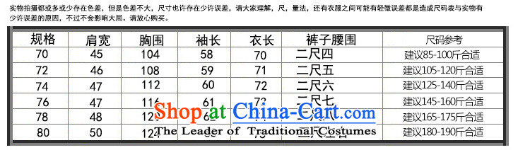 The Emperor smiled wool serge Chinese tunic of men in the older the lint-free thick Zhongshan uniforms for autumn and winter coats serge possession, lint-free cloth, blue聽76 pictures, prices, brand platters! The elections are supplied in the national character of distribution, so action, buy now enjoy more preferential! As soon as possible.