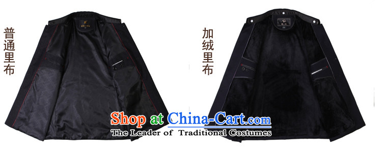 The Emperor smiled wool serge Chinese tunic of men in the older the lint-free thick Zhongshan uniforms for autumn and winter coats serge possession, lint-free cloth, blue76 pictures, prices, brand platters! The elections are supplied in the national character of distribution, so action, buy now enjoy more preferential! As soon as possible.