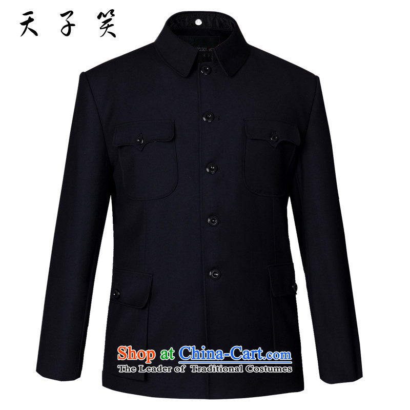 The Emperor smiled wool serge Chinese tunic of men in the older the lint-free thick Zhongshan uniforms for autumn and winter coats serge possession, lint-free cloth, Blue�