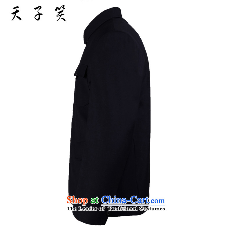 The Emperor smiled wool serge Chinese tunic of men in the older the lint-free thick Zhongshan uniforms for autumn and winter coats serge possession, lint-free cloth, blue聽76, Emperor smiled , , , shopping on the Internet
