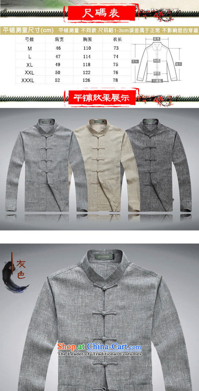 China wind men Tang dynasty long-sleeved kit male Han-cotton linen long-sleeved Kit Chinese collar manually disc detained men on cotton linen cuff kit multi-colored beige聽XXXL/190 optional picture, prices, brand platters! The elections are supplied in the national character of distribution, so action, buy now enjoy more preferential! As soon as possible.