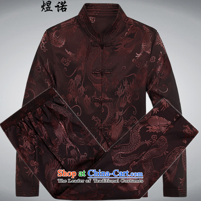 In the afternoon of older men's jackets Tang long-sleeved jacket thickened the autumn and winter package large Chinese national costumes father of older persons in the Red Dragon Chinese Dress brown燲XL_185 Kit