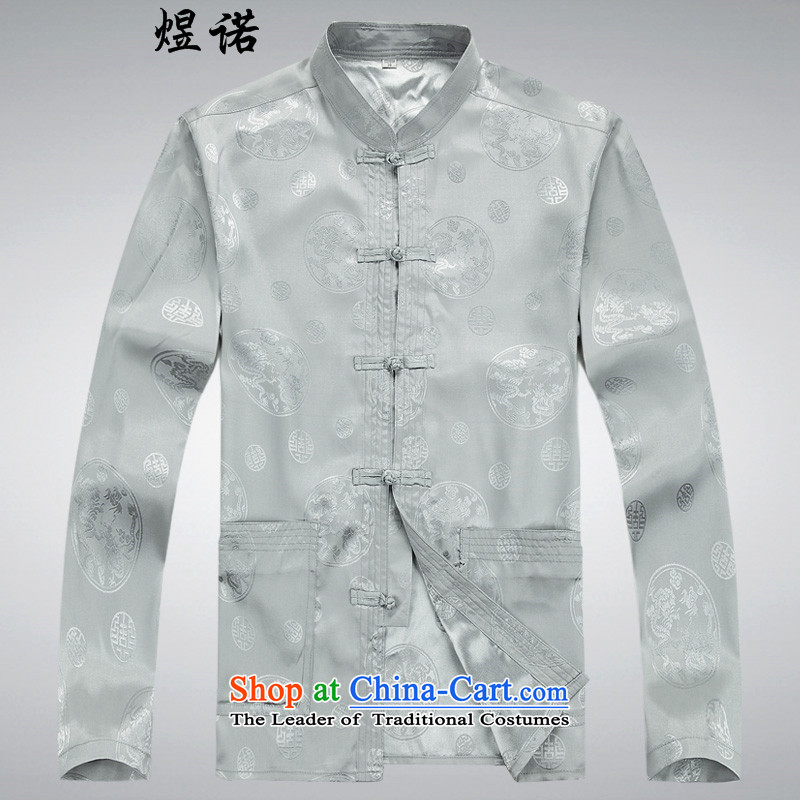 Familiar with the men in spring and autumn Tang Dynasty Package Men's Mock-Neck long-sleeved shirt China wind retro national dress with grandpapa replacing tai chi father services practice suits large gray T-shirts are?175/L