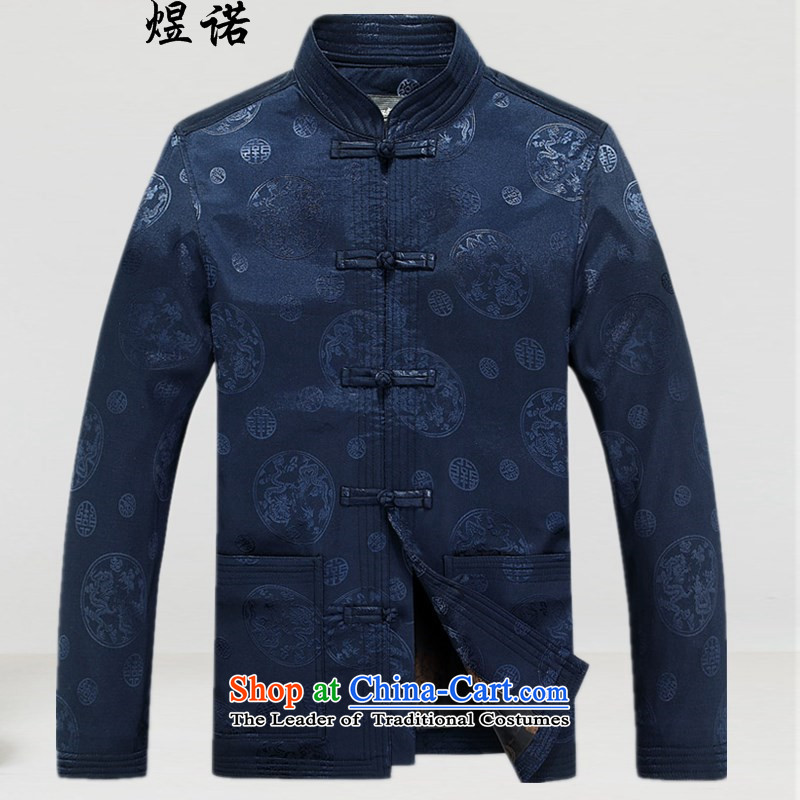Familiar with the men Tang Jacket coat of older persons in the autumn disk port leisure Tang Dynasty Chinese long-sleeved top coat male Chinese life jackets collar too blue T-shirt燲L_180