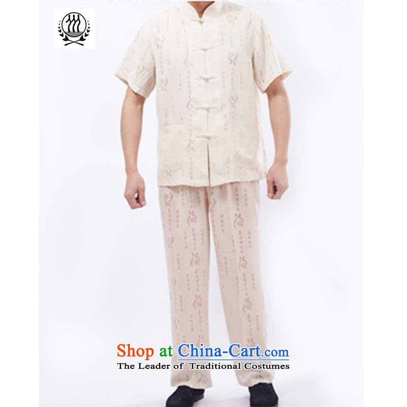 Bosnia and the new summer line thre men cotton linen well field short-sleeved package for older men linen well field in the summer Kit Chinese collar disc detained short-sleeved Tang Dynasty Package�XXXL/190 White