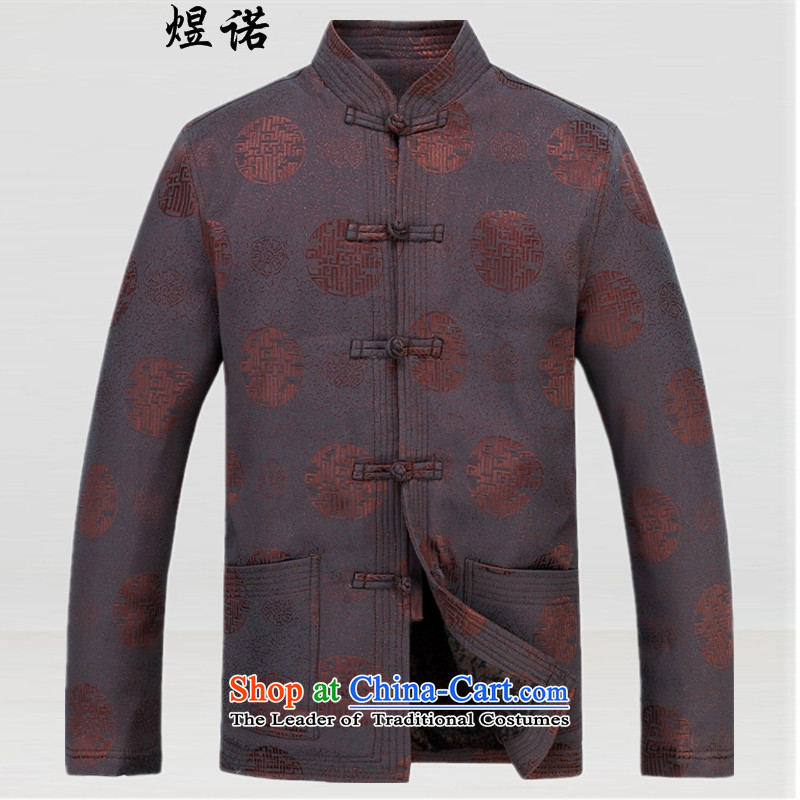 Familiar with the autumn and winter thick, Tang Dynasty Mock-Neck Shirt jacket ethnic manually disc large tie the lint-free cotton shirt men thickening of older persons in the service pack plus brown velvet dad)?L/175