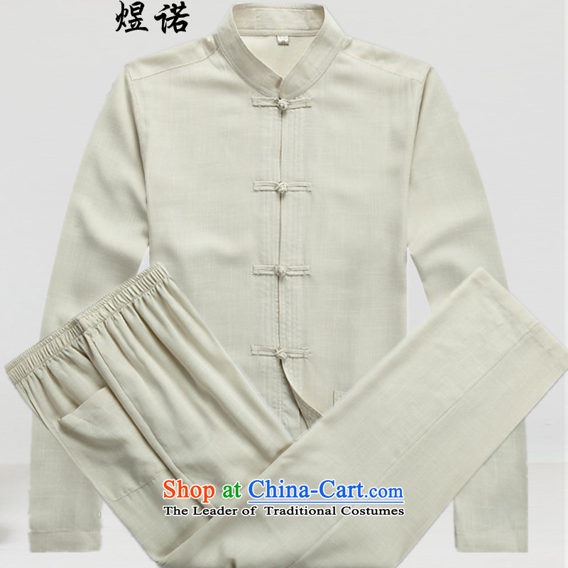 The?spring and autumn of 2015, familiar with the Tang Dynasty Package in the breathable older jacket jacket, low long-sleeved shirt collar men Tang dynasty long-sleeved shirt with father m Yellow?S/165 Kit
