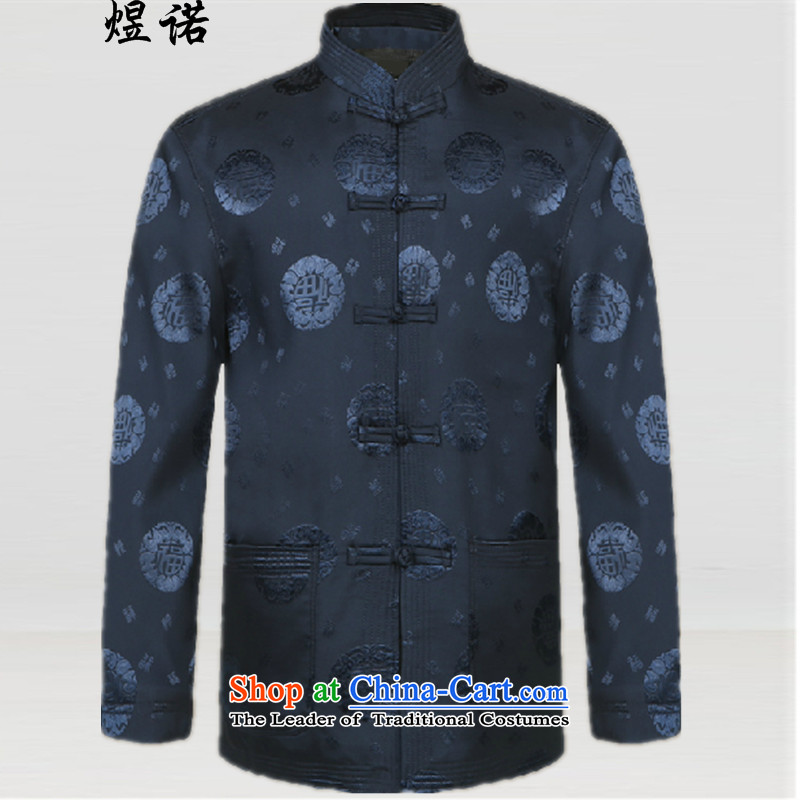 Familiar with the autumn and winter replacing men in the jacket Tang older Mock-Neck Shirt Birthday Feast National Chinese jacket with Chinese improved disk grandpa detained Men's Shirt?M/170 blue