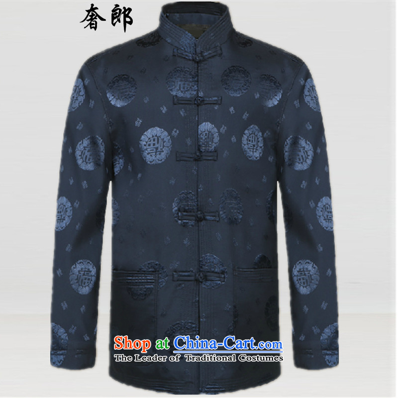 The extravagance in the spring and fall of health of older men long-sleeved jacket Tang autumn and winter jacket coat of older persons serving life too birthday Chinese national wind jacket blue燣_175 improvement