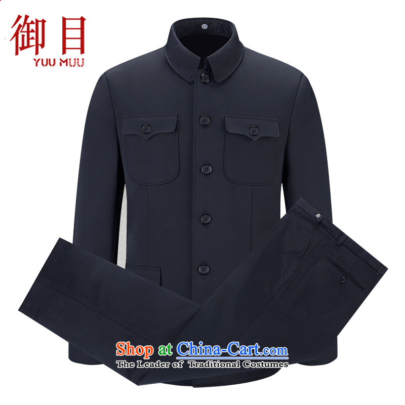 The mercy of zhongshan services men serving in the Zhongshan older republic of korea wind retro suits China wind Men's Mock-Neck Chinese tunic black聽M