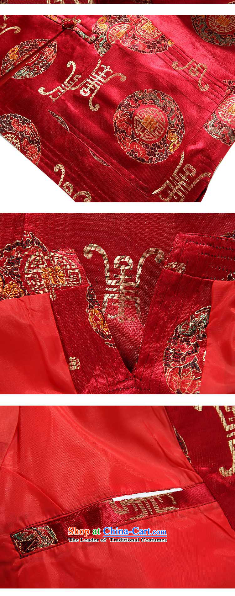 The autumn and winter, aeroline Tang dynasty men's long-sleeved father in older red jacket聽170 pictures, prices, brand platters! The elections are supplied in the national character of distribution, so action, buy now enjoy more preferential! As soon as possible.
