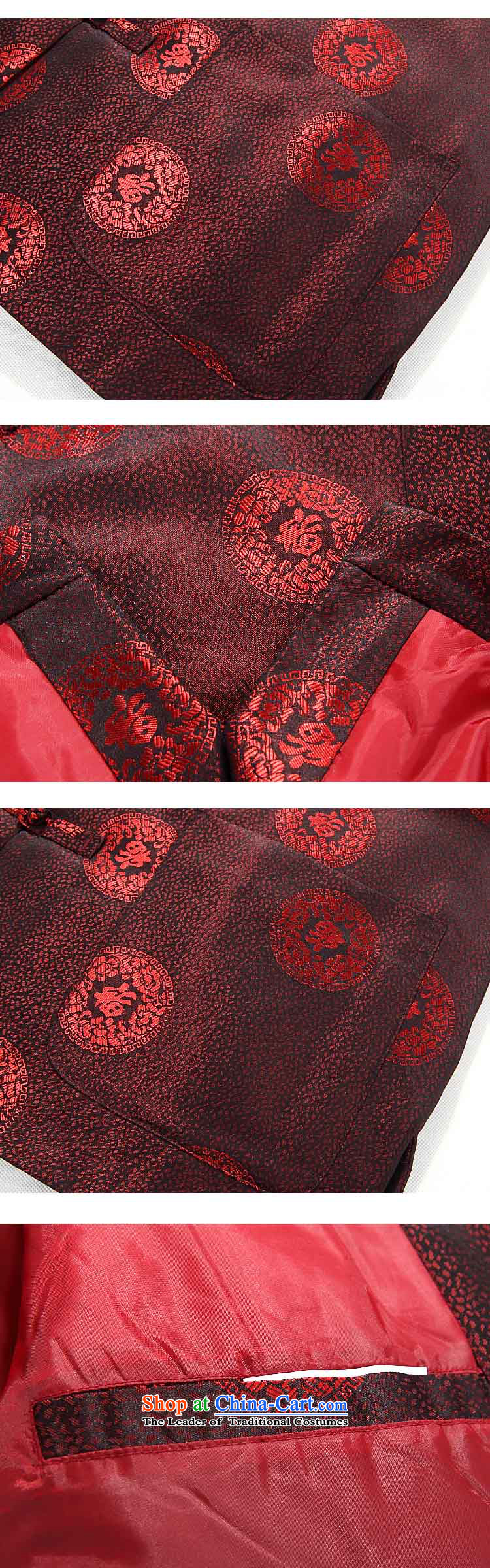 The autumn and winter, aeroline Tang dynasty men's long-sleeved jacket in both the father of older deep red聽190 pictures, prices, brand platters! The elections are supplied in the national character of distribution, so action, buy now enjoy more preferential! As soon as possible.