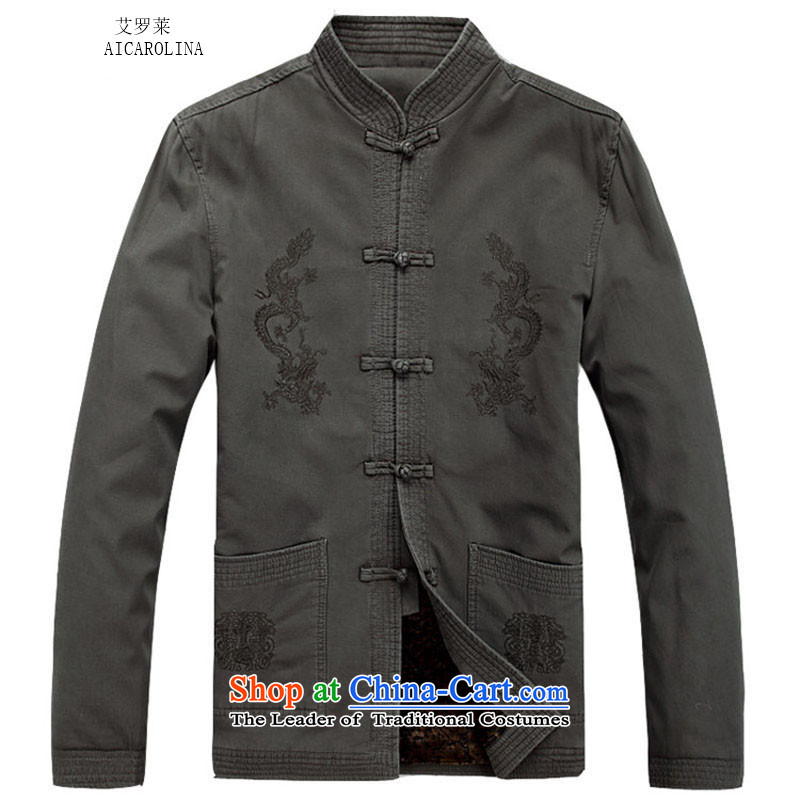 Hiv Rollet men Tang dynasty during the spring and autumn jacket birthday celebration for the wedding banquet Chinese national Dress Shirt Light Gray燲XL