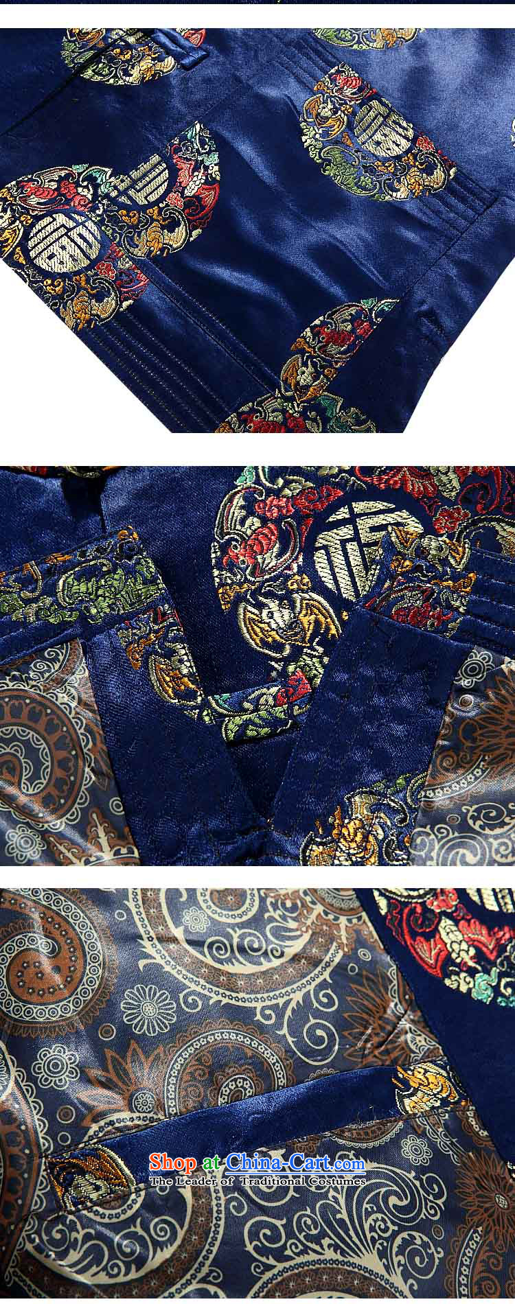 (bailv hundreds) autumn and winter, Tang dynasty men's long-sleeved father brown jacket in older聽190 pictures, prices, brand platters! The elections are supplied in the national character of distribution, so action, buy now enjoy more preferential! As soon as possible.