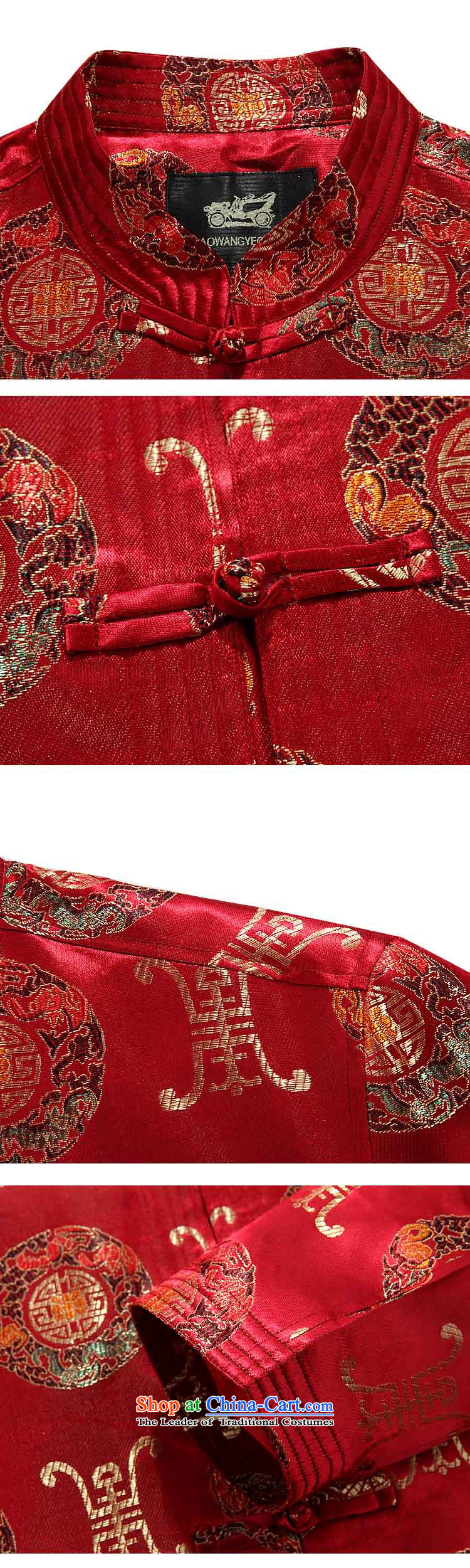 The autumn and winter, MEROPIA Tang dynasty men's long-sleeved father in older red jacket聽190 pictures, prices, brand platters! The elections are supplied in the national character of distribution, so action, buy now enjoy more preferential! As soon as possible.