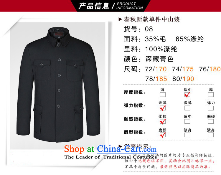 Ho priority for聽autumn and winter 2015 new middle-aged men's jackets for middle-aged men Chinese tunic collar father replacing older persons coat 08 hidden deep cyan聽80/190 picture, prices, brand platters! The elections are supplied in the national character of distribution, so action, buy now enjoy more preferential! As soon as possible.