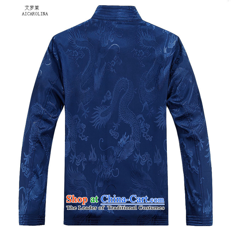 Hiv Rollet autumn and winter new products long-sleeved Kit Tang Dynasty Chinese male smart casual Tang Dynasty Package Blue Kit聽75 HIV ROLLET (AICAROLINA) , , , shopping on the Internet